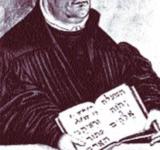 Мартин Лютер с еврейской книгой. Репродукция с картины Лукаса Кранаха Младшего. 1560 год.
