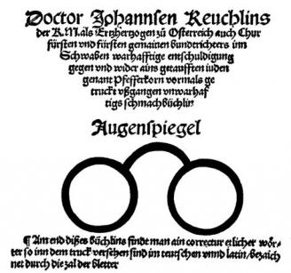 «Зеркало глаз». 1511 год.